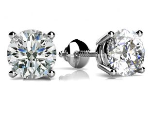 Classic Four Prong Diamond Studs